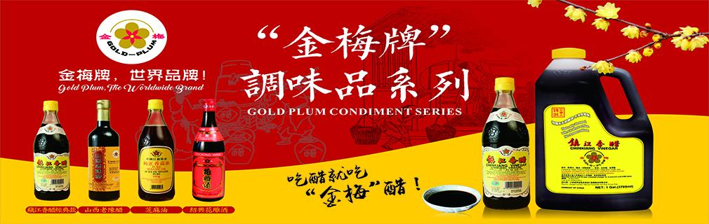 Gold Plum